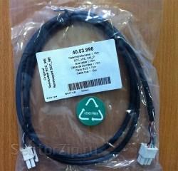 Кабель шины передачи данных 1.15 м  SCC_WE   CM_P 40.03.998