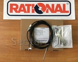 Модернизационный комплект термокерна SCC линия, CM 201-202 87.00.097