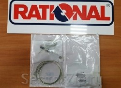 Электрод уровня воды 90 мм с кабелем SCC, CM 61-202/E 87.01.218
