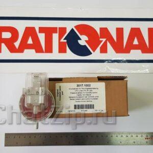 Датчик давления регулятора влажности CPC-линия CPC 61-202 начиная с 06/1997 до 08/2001 3017.1002