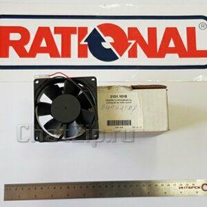 Вентилятор охлаждения блока управления мотора CPC-линия 12B начиная с 01/2001 3101.1018