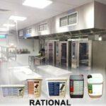 Моющие средства Rational