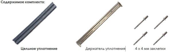 Уплотнение для тележки и стеклянных панелей SCC WE/CMP 201 Индекс I  мод. комплект 87.01.544S