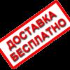 Мотор вентилятора с сальником SCC линия 61-202 100-240В 450Вт 40.00.274P 9927