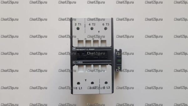 Контактор пароконвектомата RATIONAL 74 А B&J K3-74B00 EUR 190 арт 40.03.683S